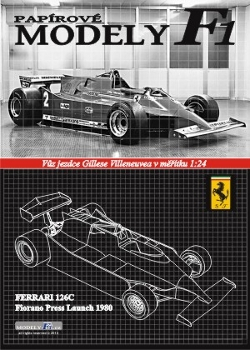 Ferrari_126C_Fiorano_launch cover